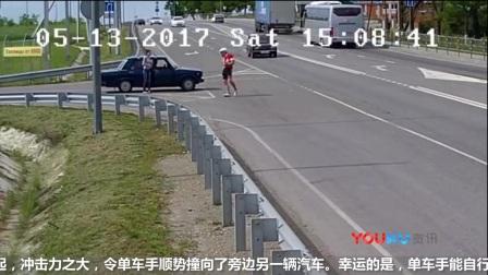 遭汽车撞至飞起再堕地 俄罗斯单车手奇迹保命