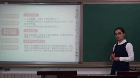 中学通用技术《制作永不熄灭的蜡烛》说课 北京吴文君(北京市首届中小学青年教师教学说课大赛)