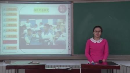 中学物理八下《动能》说课 北京高金平(北京市首届中小学青年教师教学说课大赛)