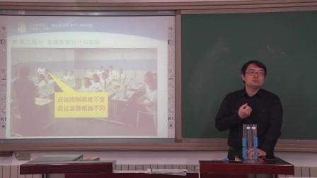 中学物理八下《探究液体的压强》说课 北京赵维(北京市首届中小学青年教师教学说课大赛)