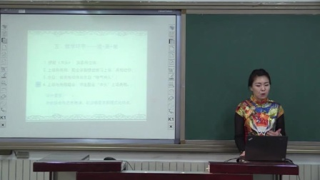中学音乐人教版七下《京剧之魂——锣鼓经》说课 北京王卉(北京市首届中小学青年教师教学说课大赛)