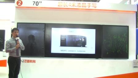 72届教育装备展现场,慧聪网专访泛普科技关怀先生