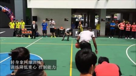 篮球过人实用!欧文把他小时候过人训练技巧教给小学员