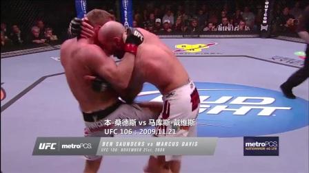 周最佳KO:桑德斯以膝代拳