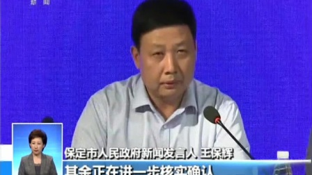 张石高速路隧道内车辆燃爆事故 目前事故遇难人数上升至13人