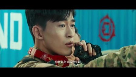 【戰狼2】HD中文正式電影預告