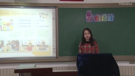 """小学美术二年级《杯子的设计》说课视频,北京市中小学第一届""""京教杯""""青年教师教学基本功展示活动"""