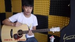 卢冠廷《一生所爱》吉他教学弹唱 含示范讲解谱子 友琴吉他