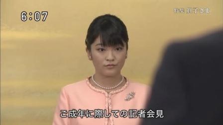 【皇室日記】「眞子さま」特集 20170521