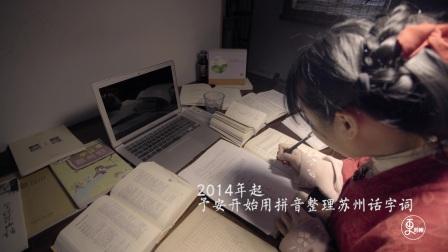 中国最美方言,你能听懂几句?