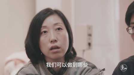 更上海 | 日常的奇迹(上): 为了孩子,他们决心回到那个29.5平米的家