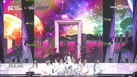 170525 WJSN ( 宇宙少女 ) INTRO & I Wish KCON 2017 Japan 现场