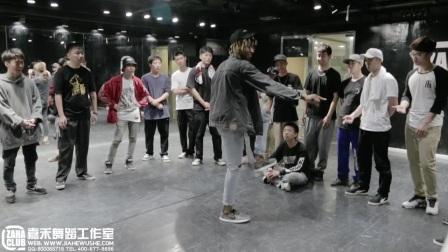北京嘉禾舞社 Slim Boogie 2017 Beijing Workshop