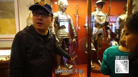 第52期:历史的锋刃-武道文化