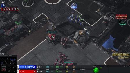 Wardi S2预选aLive vs Billowy TvP