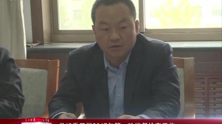 5-25县纪委开展2017年监督检查工作
