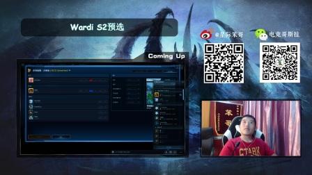 Wardi S2预选Innovation vs Billowy TvP