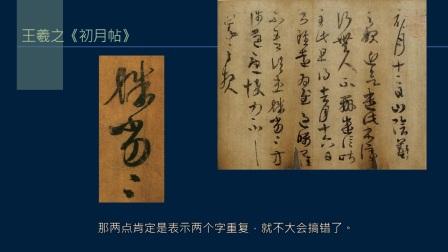 黄简讲书法:四级课程格式4 字数和排版1﹝自学书法﹞