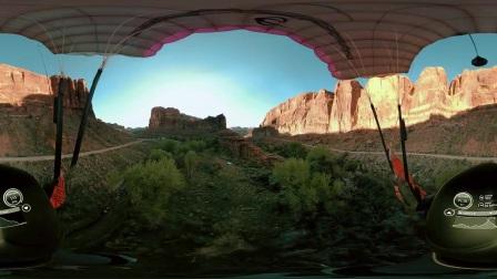 Garmin VIRB 360- Base Jumping near Moab