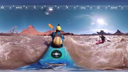 Garmin VIRB 360- Whitewater Kayaking Near Moab, UT