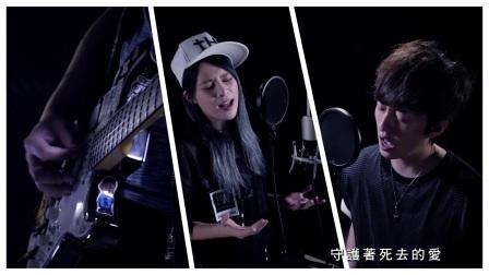 陳曼青&于浩威/鄧紫棋-紅薔薇白玫瑰_Taeyang-Eyes, Nose, Lips