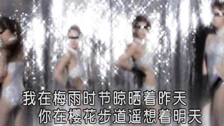 徐艺铷 - 两条线|壹字唱片KTV新歌推荐
