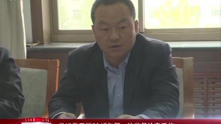 5-25县纪委开展2017年第一轮监督检查工作