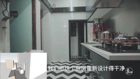 更上海 | 日常的奇迹(下): 爆改全纪录!29.5平米的百年历史老房华丽改装