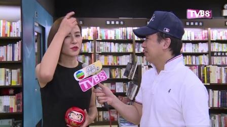 TVB《不懂撒娇的女人》宣萱透露结局出人意表,预告将与市民齐看大结局