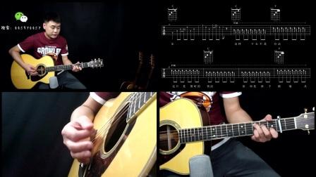 《开往北京的火车》吉他弹唱教学——小磊吉他教室出品