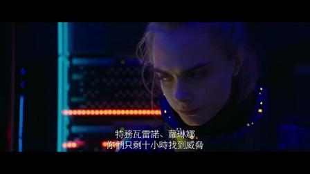規模遠超第五元素【星際特工瓦雷諾_ 千星之城】HD最終版中文電影預告
