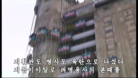 려명거리송가 (2)