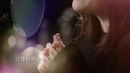 """《夏至未至》首曝片尾曲MV  找回""""浅川""""那些年里《最初的记忆》"""