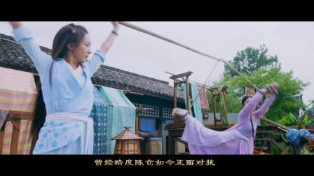 《特工皇妃楚乔传》发布片头曲《望》  赵丽颖林更新燃爆盛夏