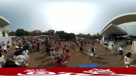【法晚VR新闻】北京语言大学开放日 我们嗨起来