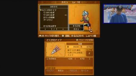 【机核】《勇者斗恶龙11》3DS试玩