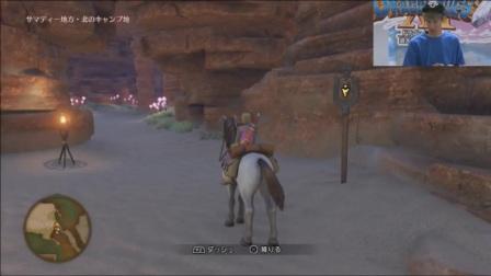 【机核】《勇者斗恶龙11》PS4版试玩