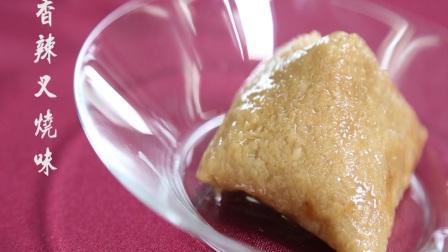 《大学更好奇》:大学生实力评测奇葩口味粽子