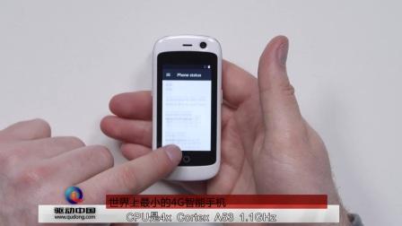 世界上最小的4G智能手机