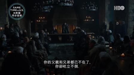 HBO作品《冰与火之歌:权力的游戏》第七季中文预告片震撼来袭,7月17日开播