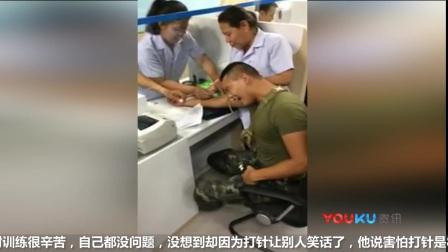 泰国肌肉士兵害怕打针走红 网友直呼好可爱