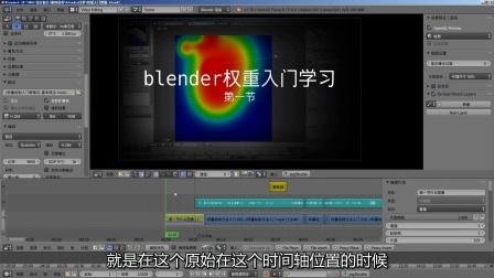 玩转blender-剪辑入门02-剪辑的一些注意技巧