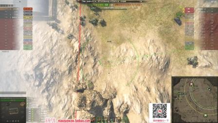 坦克世界尿座炮神瞎扯蛋 9.18火炮定位技巧解读