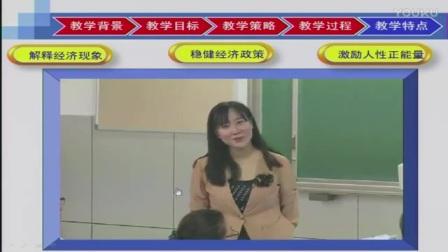 高一数学《函数模型的应用实例》说课视频,北京市首届中小学青年教师教学说课大赛