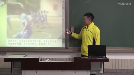 人教版八年级体育《足球运球―脚内侧、脚背外侧运球》说课视频,北京市首届中小学青年教师教学说课大赛