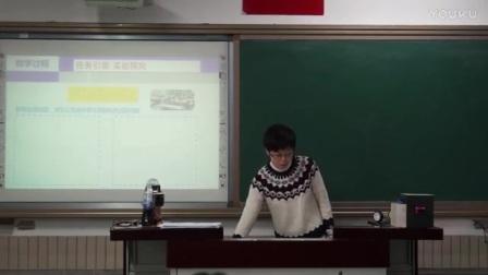 通用技术《反射式光电传感器》说课视频,北京市首届中小学青年教师教学说课大赛