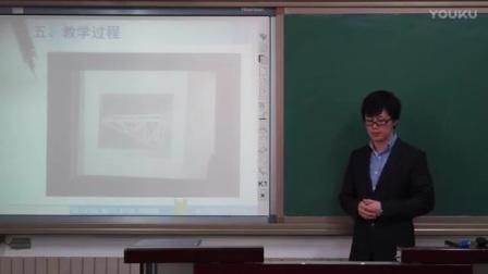通用技术《悬臂梁结构设计的优化》说课视频,北京市首届中小学青年教师教学说课大赛