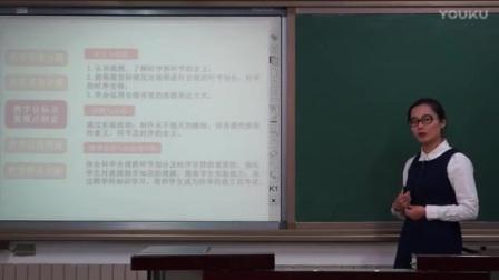 通用技术《制作永不熄灭的蜡烛》说课视频,北京市首届中小学青年教师教学说课大赛