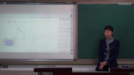通用技术《设计的一般过程》说课视频,北京市首届中小学青年教师教学说课大赛