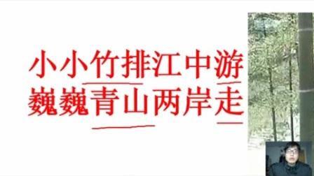 北师大版物理八年级上册《运动和静止》微课视频,石鑫,2016年微课评比活动一等奖